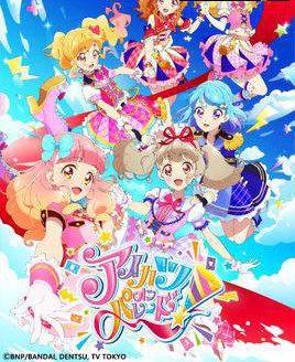 《偶像活动on Parade!》日语简繁/百度网盘下载 动漫-第1张