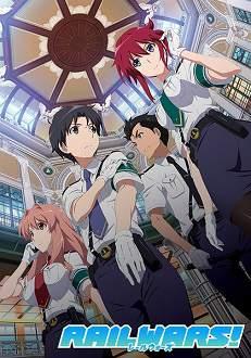 《RAIL WARS!-日本国有铁道公安队-》中文字幕/百度网盘免费下载 动漫-第1张