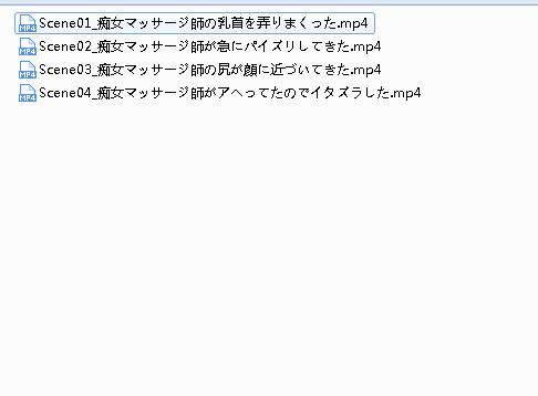 痴女按摩师  【4部全】 鲤番-第4张