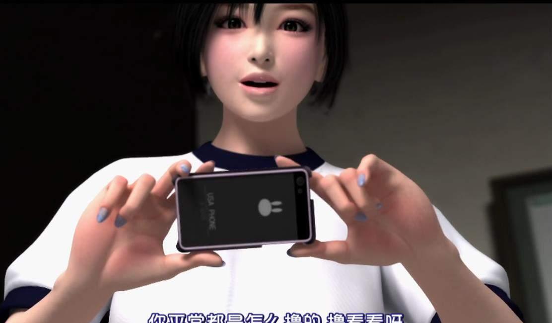 Horny Girl~いたずらな好きな女の子~[中文字幕] 3D动漫-第2张