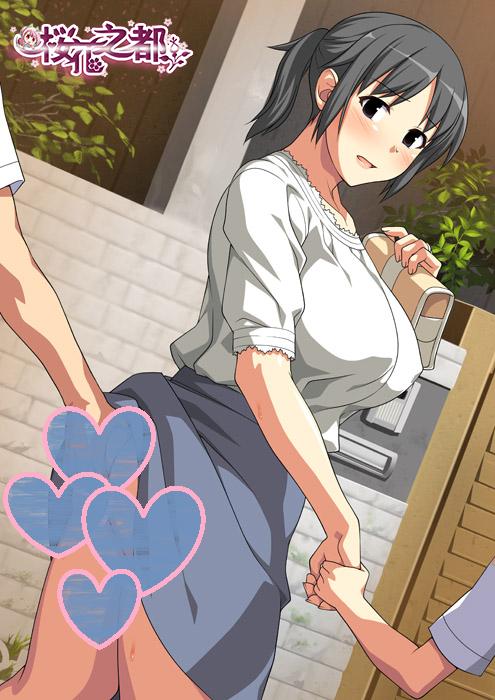 OVA大好きな母 #2 大好きな母の裏側 鲤番-第1张