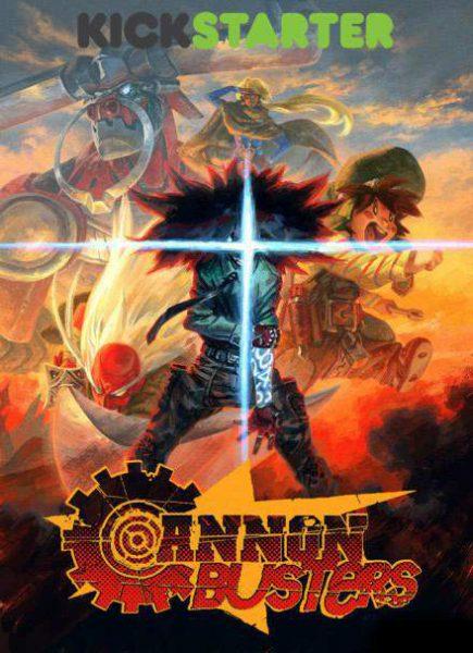 《Cannon Busters》中文字幕/百度网盘免费下载 动漫-第1张