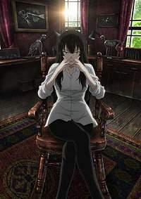 《樱子小姐的脚下埋着尸体》中文字幕/百度网盘免费下载 动漫-第1张