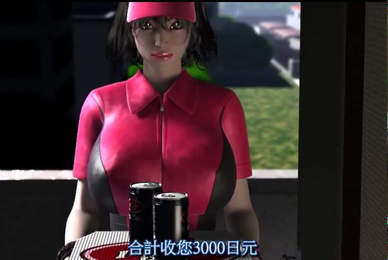 [梅麻呂3D] PIZZA配達淫 [夜桜字幕组] 3D动漫-第1张