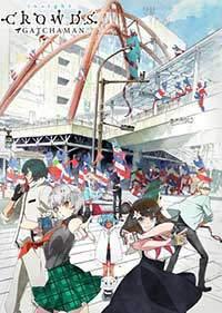 《科学小飞侠CROWDS insight》中文字幕/百度网盘免费下载 动漫-第1张