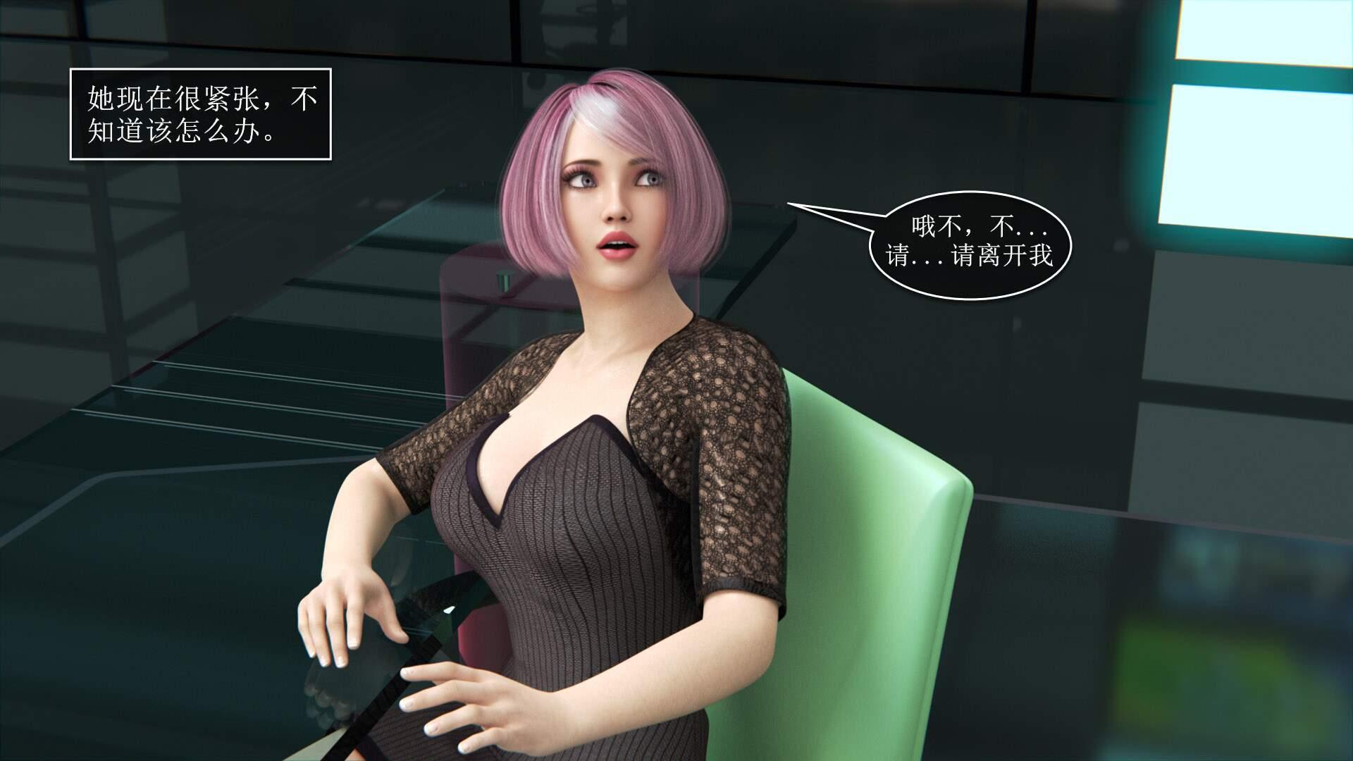 突如其来的侵犯:Sudden Invasion!中文版 漫画-第3张