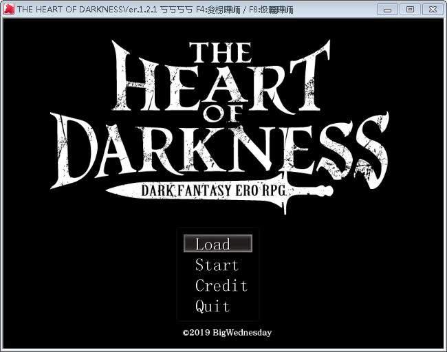 黑暗之心·THE HEART OF DARKNESS V1.21 电脑端-第1张