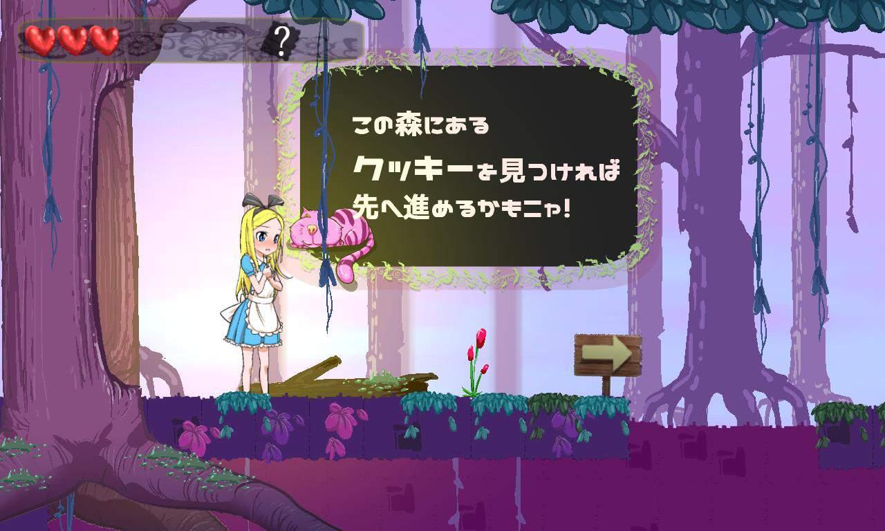 爱丽丝和黄金的钥匙 完整正式版 电脑端-第2张
