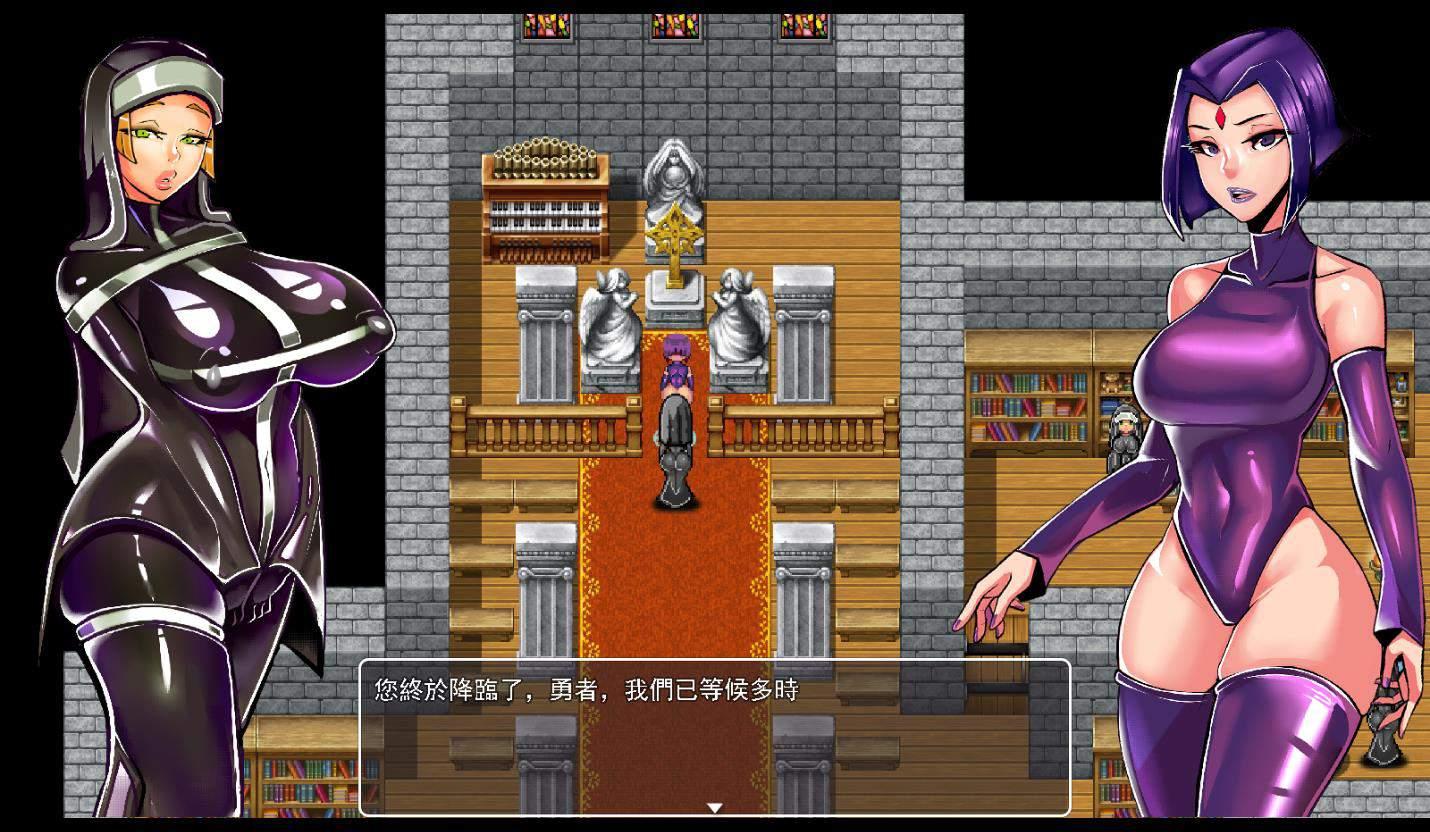 乳胶地牢 官方中文超清重置版 电脑端-第5张