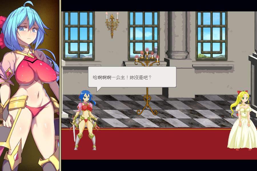 复仇剑士蓝莓:DL官方中文版! 电脑端-第2张