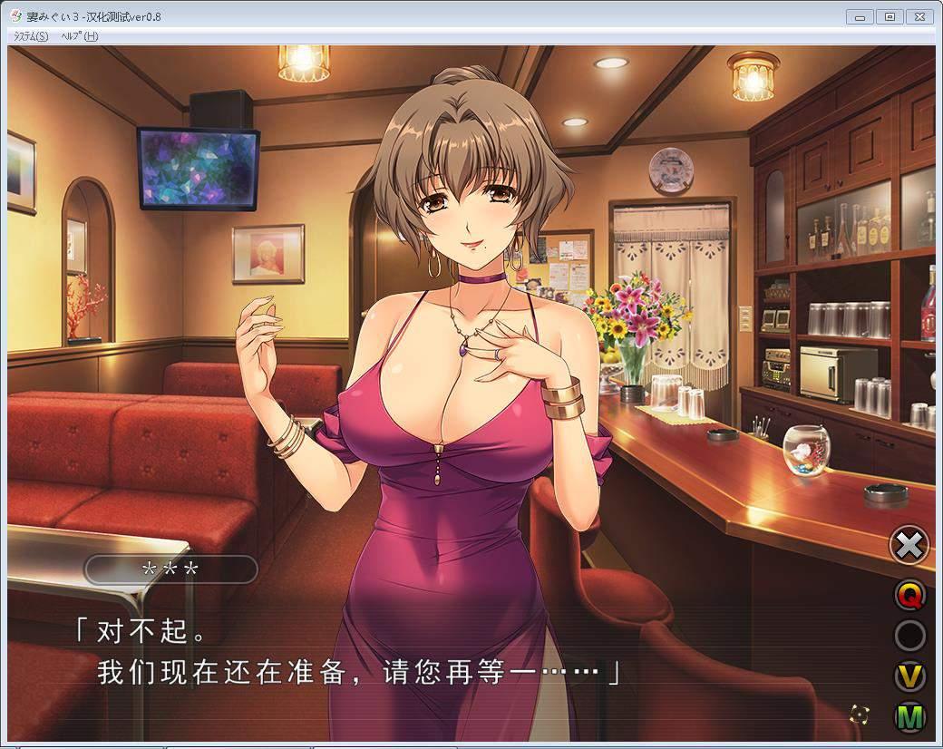 妻中蜜3~妻みぐい3!完整汉化版+全CG档 电脑端-第3张
