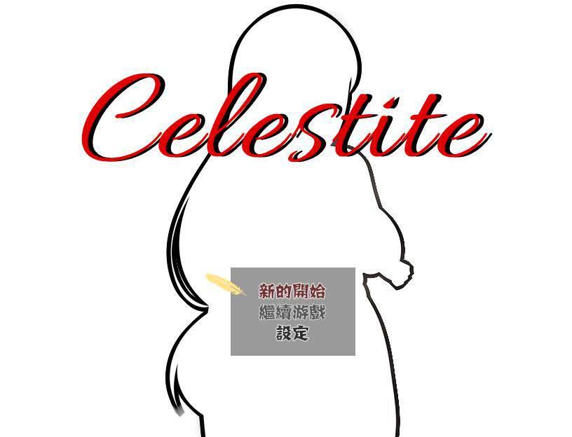 天青石:Celestite!  CG CG/画集-第1张