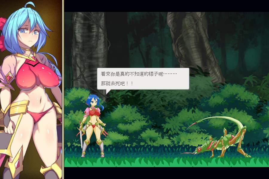 复仇剑士蓝莓:DL官方中文版! 电脑端-第4张