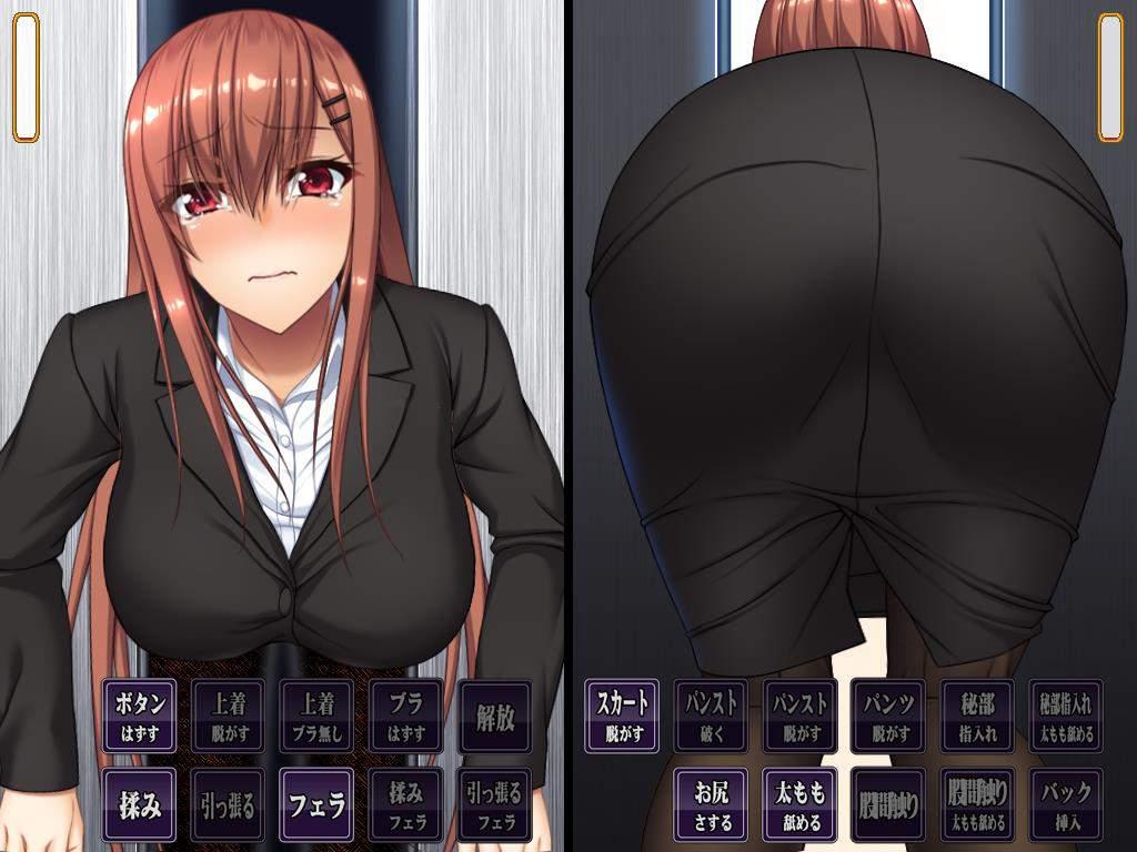 穿着黑丝连裤袜的巨汝OL姐姐居然被卡在电梯里面了! 电脑端-第2张