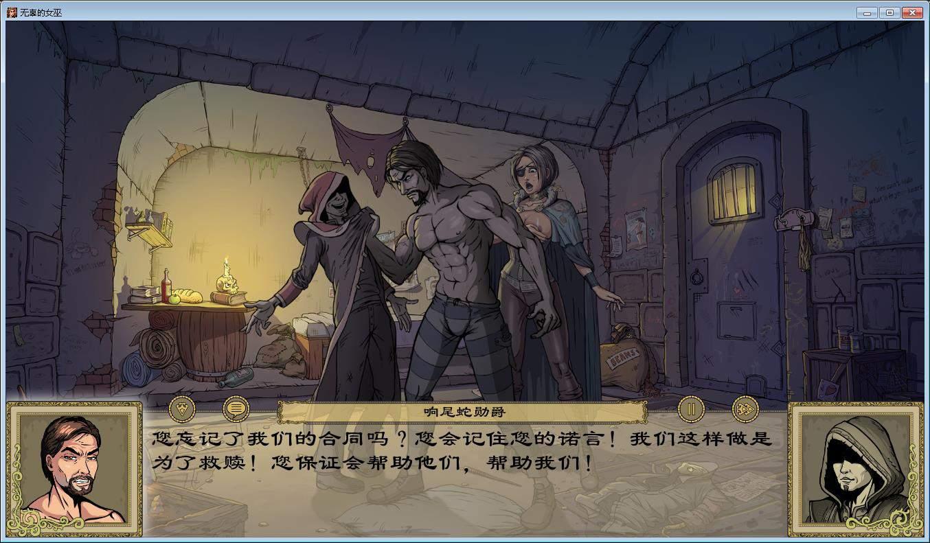 调教赫敏2:无辜女巫 Ver0.5B 汉化中文版 电脑端-第3张