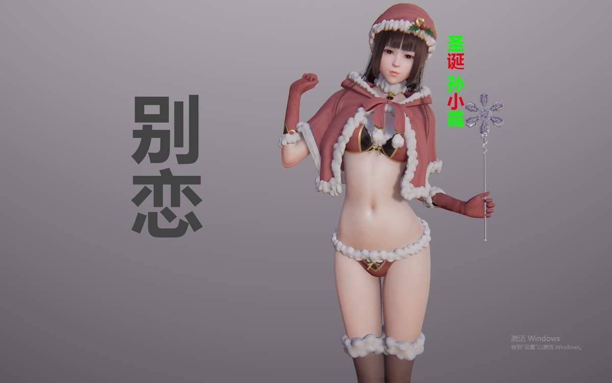 别恋制服丝袜 御姐美足 漫画-第2张