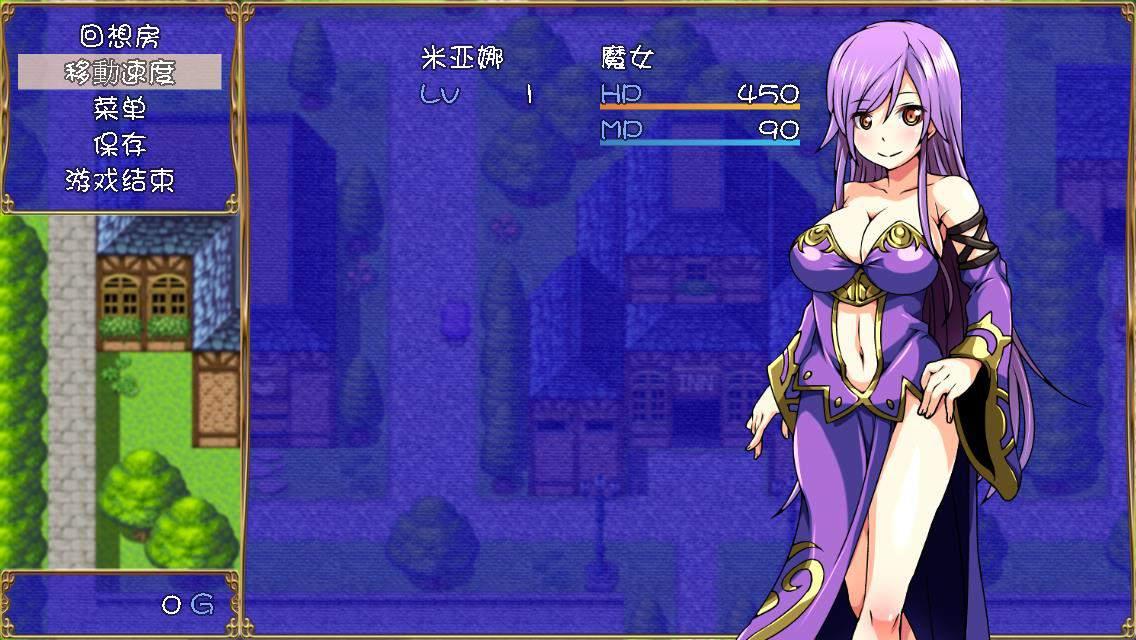 好色法师米亚娜的的啪啪魔力收集RPG!精翻汉化版 电脑端-第4张