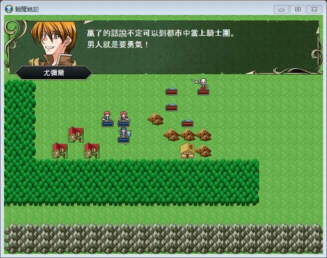 魅魔战纪:官方中文版+存档 电脑端-第2张
