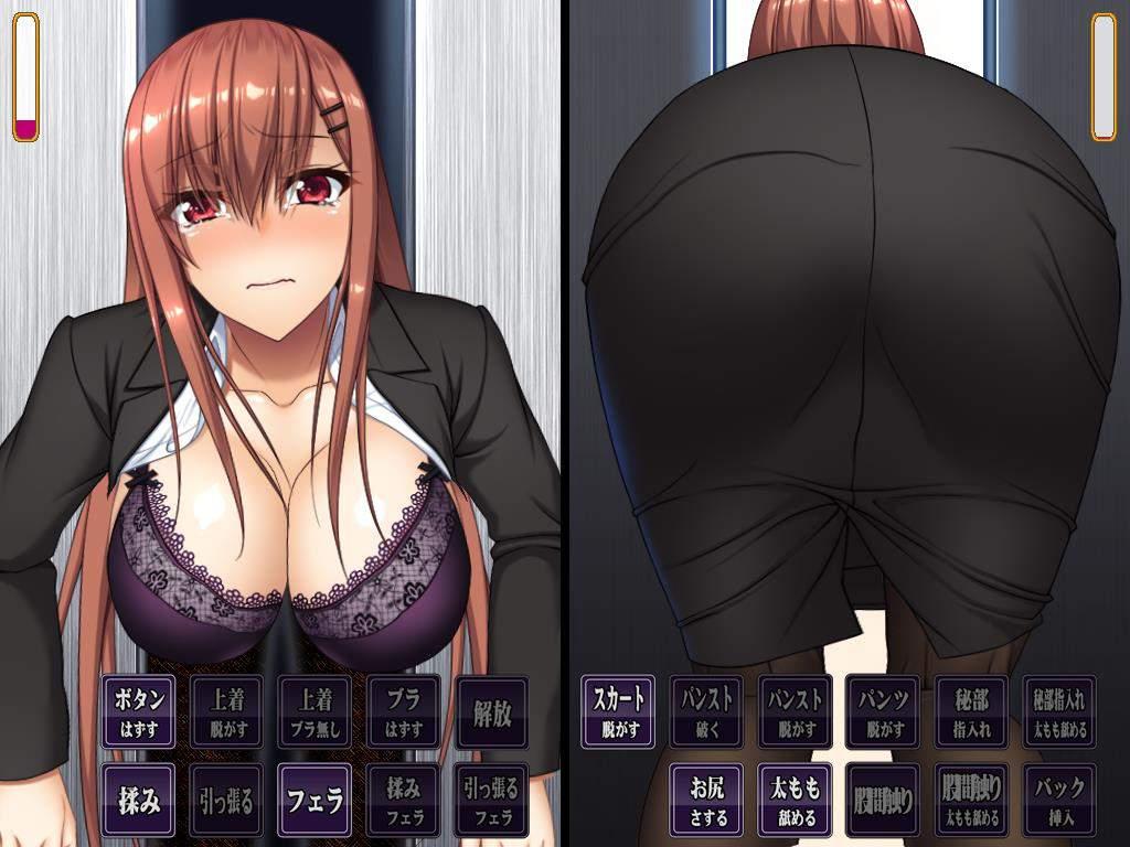 穿着黑丝连裤袜的巨汝OL姐姐居然被卡在电梯里面了! 电脑端-第3张