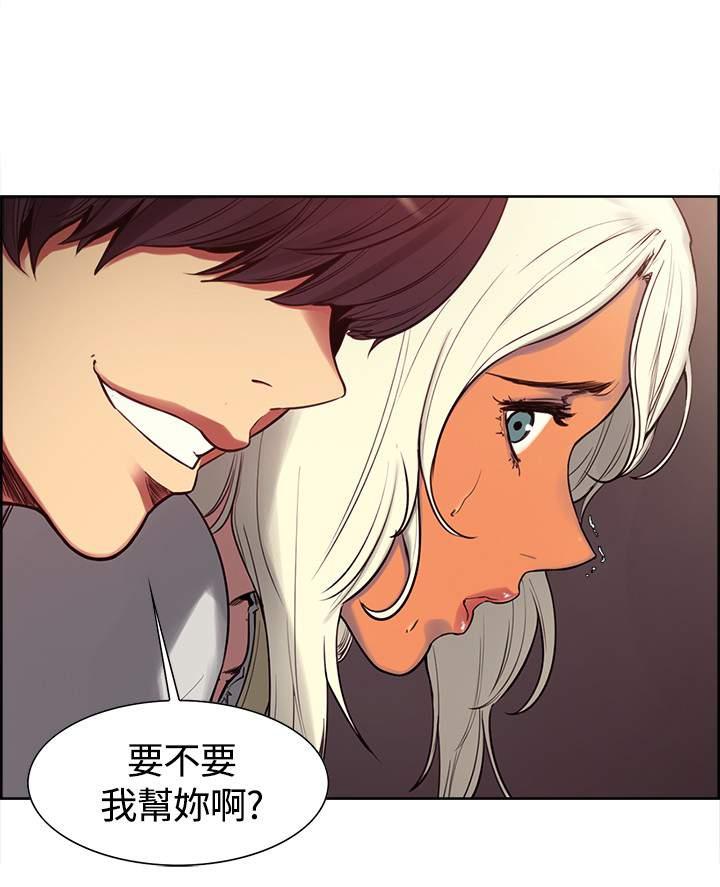 调教家政妇 (与保姆母女) 1-44(全) 漫画-第1张