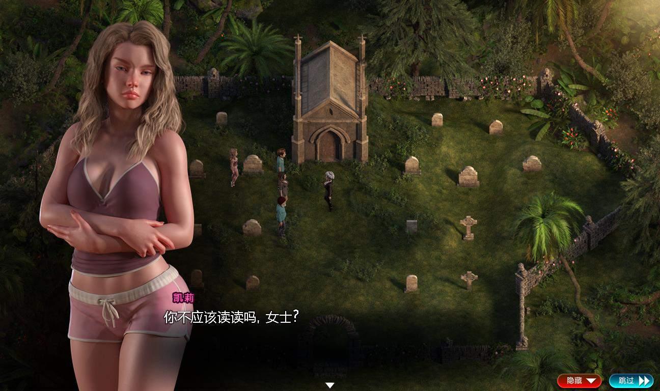 纳迪亚之宝 V16012精修汉化版★神级画面【2G】 电脑端-第6张