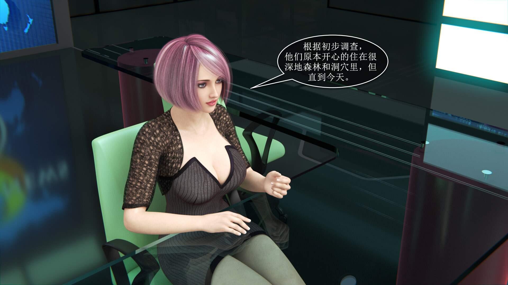突如其来的侵犯:Sudden Invasion!中文版 漫画-第2张