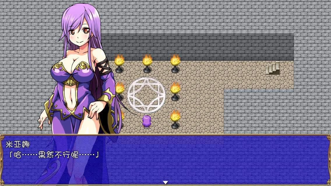 好色法师米亚娜的的啪啪魔力收集RPG!精翻汉化版 电脑端-第2张