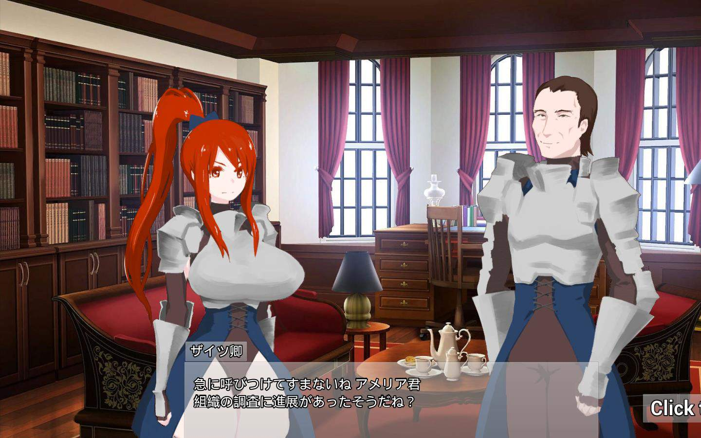 骑士阿梅莉亚和黑暗组织~实时3d拘束拷问【500M】 电脑端-第2张