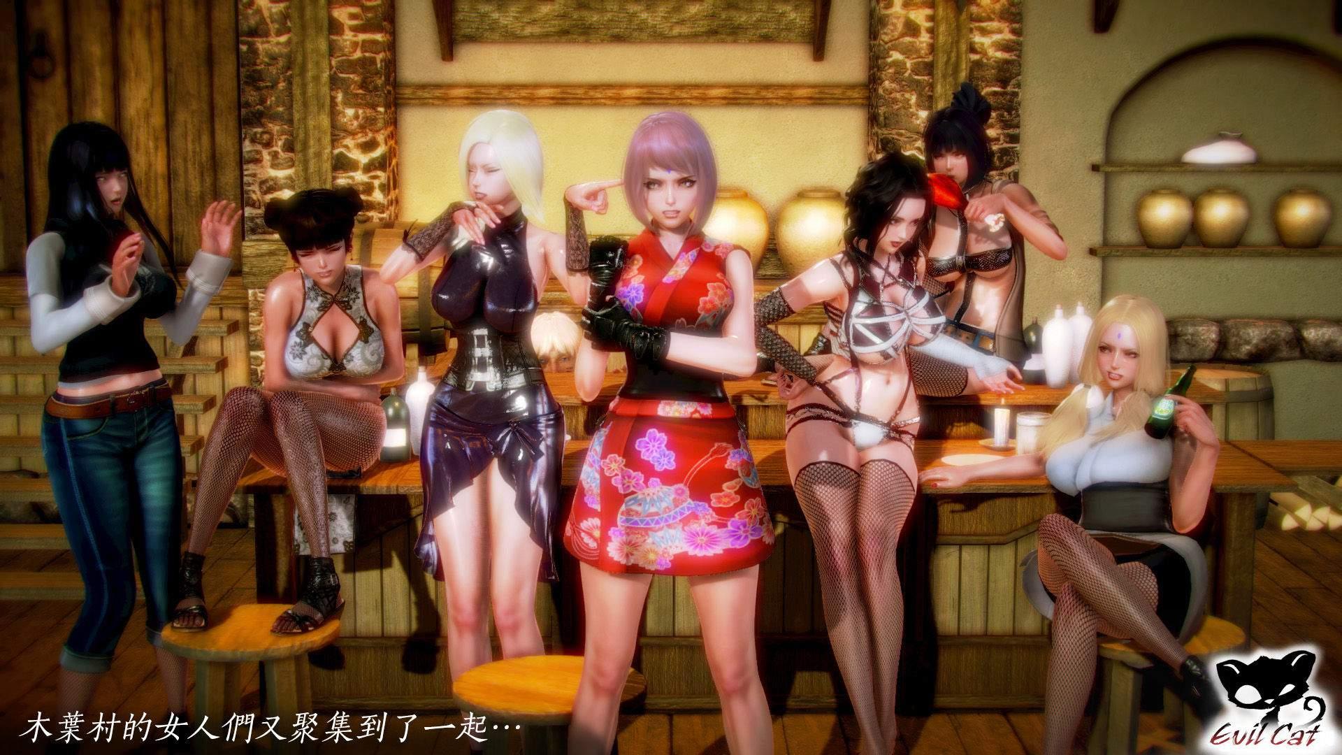火影忍者-木葉村的女人們1-7+短篇V2 CG/画集-第1张