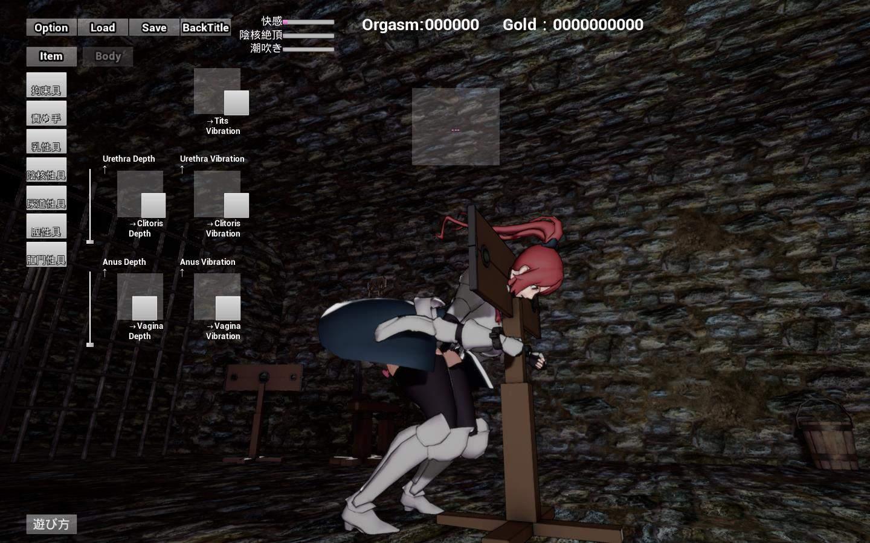 骑士阿梅莉亚和黑暗组织~实时3d拘束拷问【500M】 电脑端-第4张