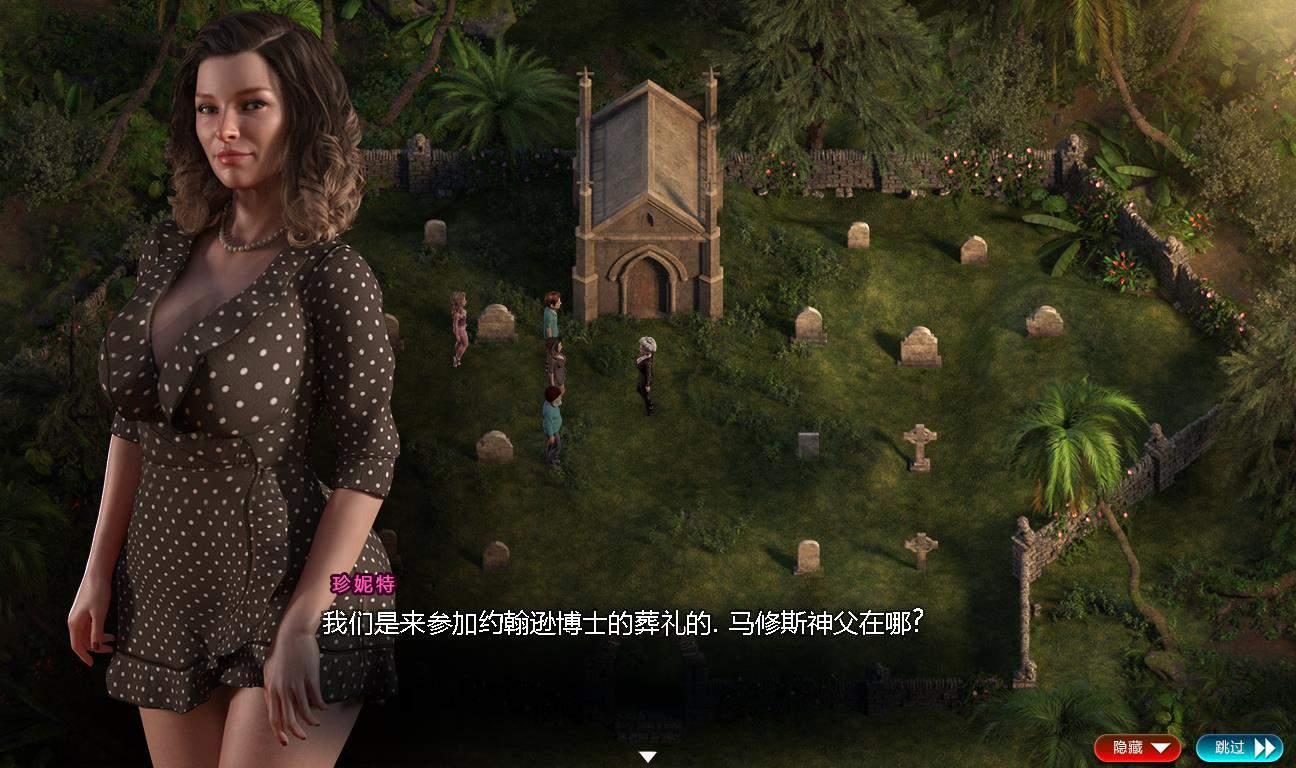 纳迪亚之宝 V16012精修汉化版★神级画面【2G】 电脑端-第5张