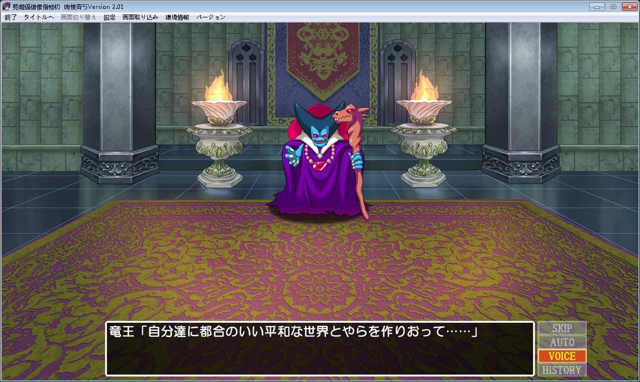 信长之野望H版:龙王酱之野望!DL完全版 电脑端-第2张