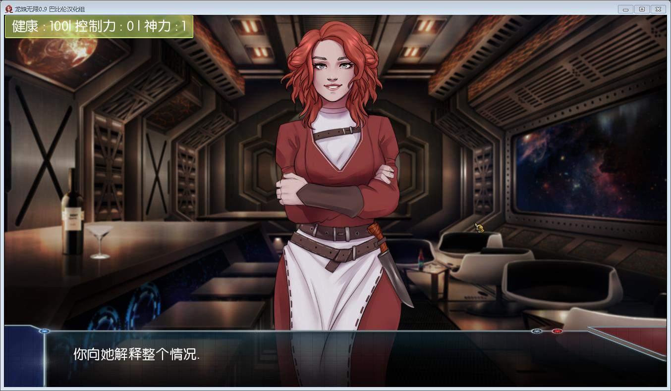 龙珠无限:神的冒险 V0.9 精翻汉化版【1G】 电脑端-第3张