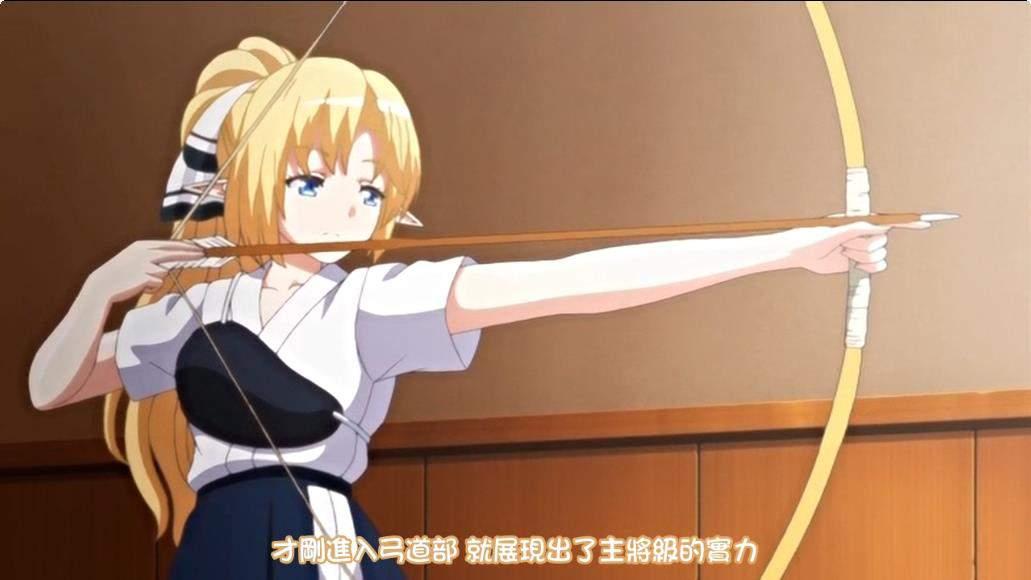 ○○交配 第一話 優等生の彼女はエルフのお姫様