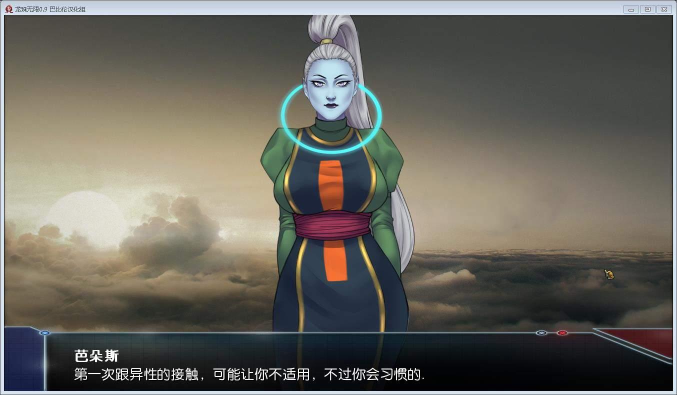 龙珠无限:神的冒险 V0.9 精翻汉化版【1G】 电脑端-第2张