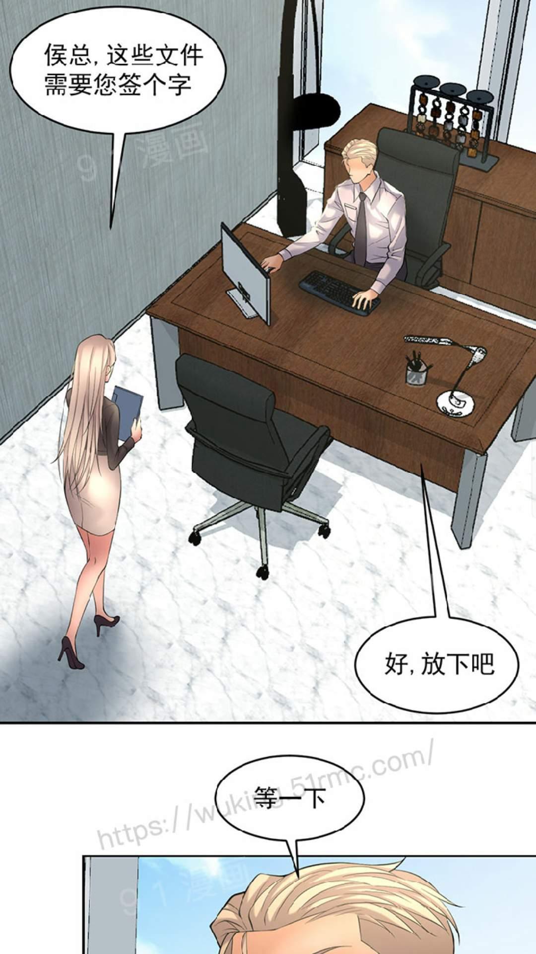 金鳞岂是池中物 1-52集