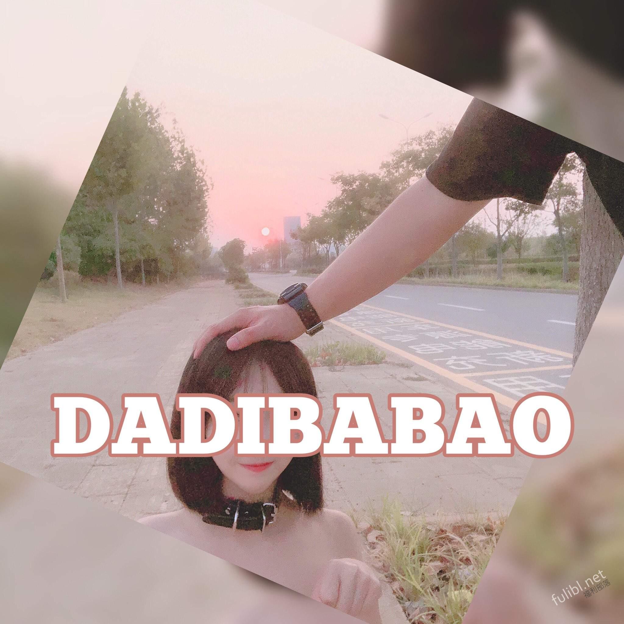 美人鹿出姬:DADIBABAO一只喔!神级鹿出作品大合集!