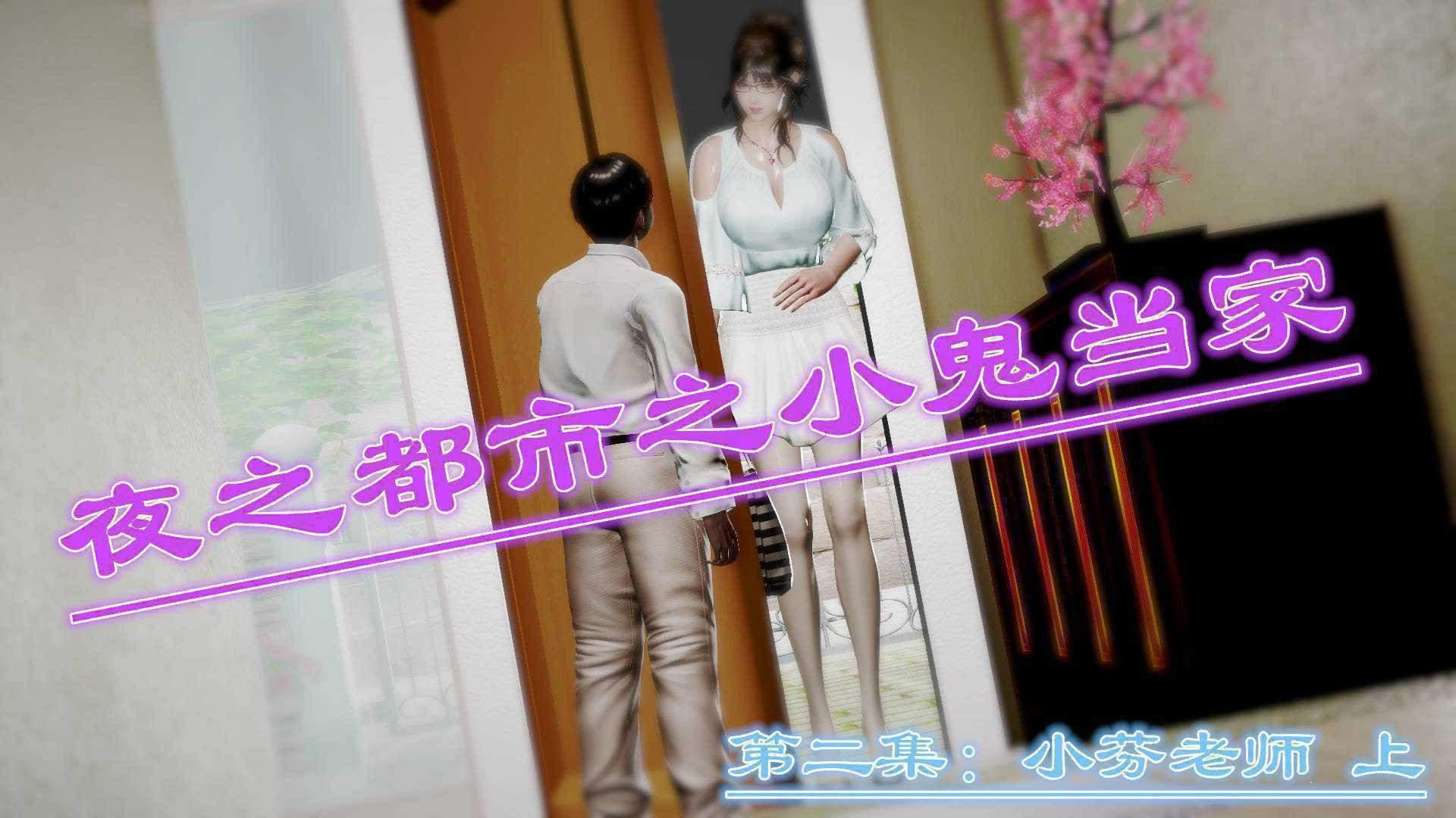 夜市之家有小鬼 1-3全 中文版