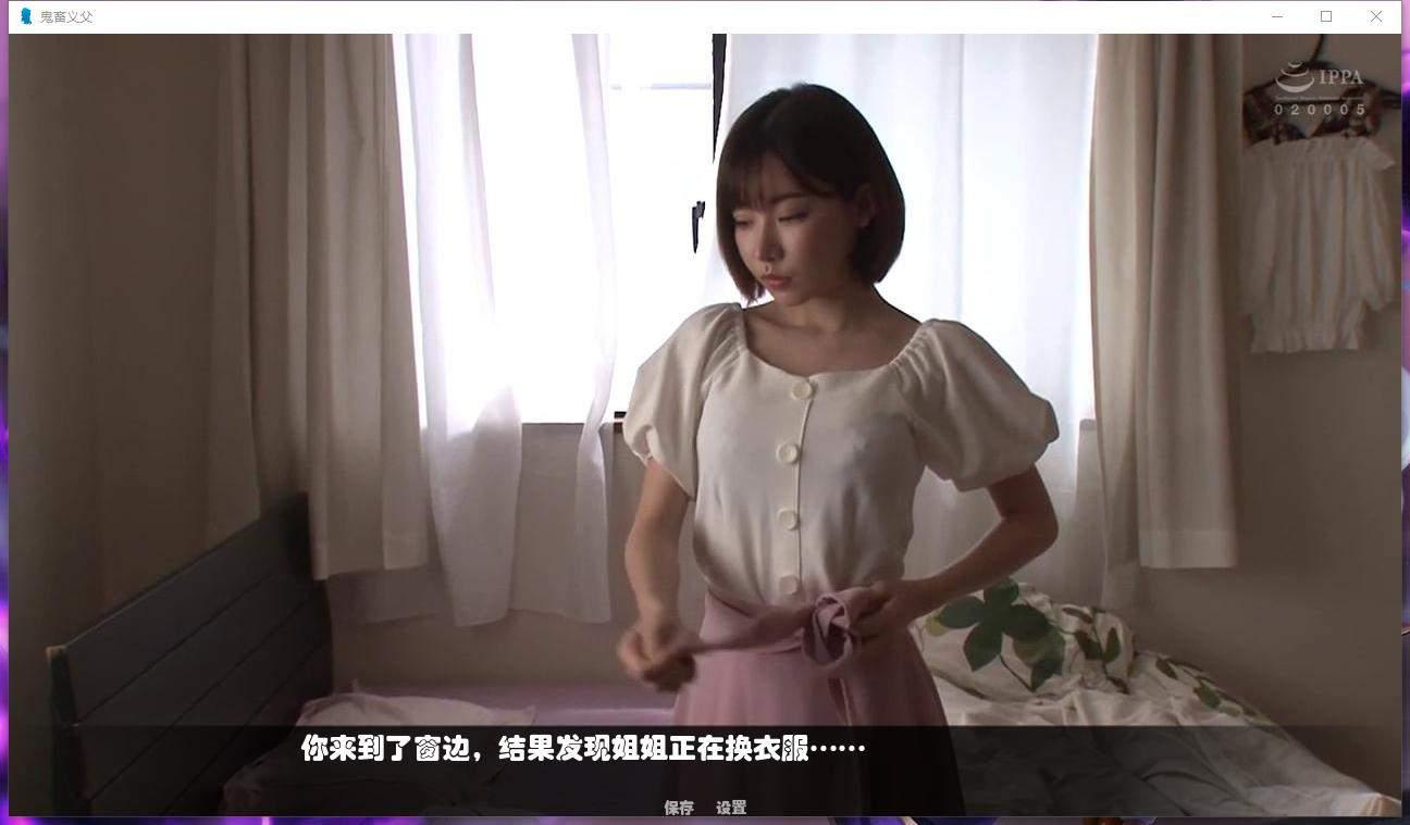 义父电影_鬼畜义父 姐妹调教 完结中文版 – 魔窟二次元