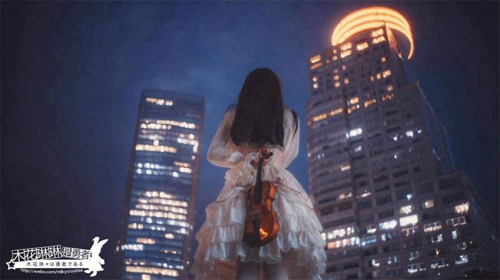 木花琳琳是勇者!G弦上的魔王
