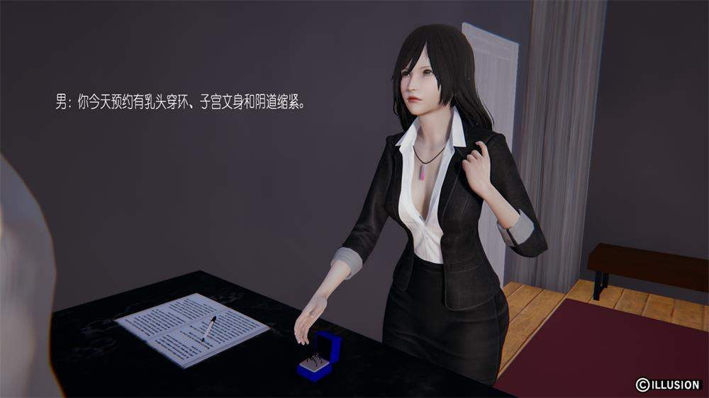 杏奴纪元:【1-92】完结中文版