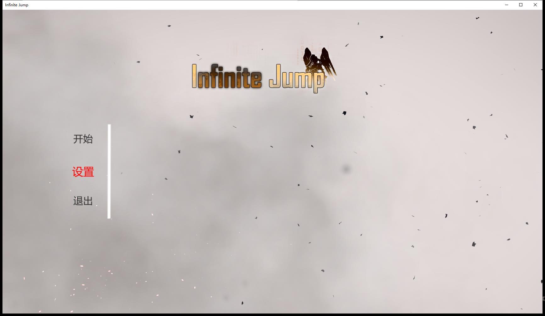 无限跳跃 STEAM官方中文步兵版【600M/互动SLG/中文】 电脑端-第1张