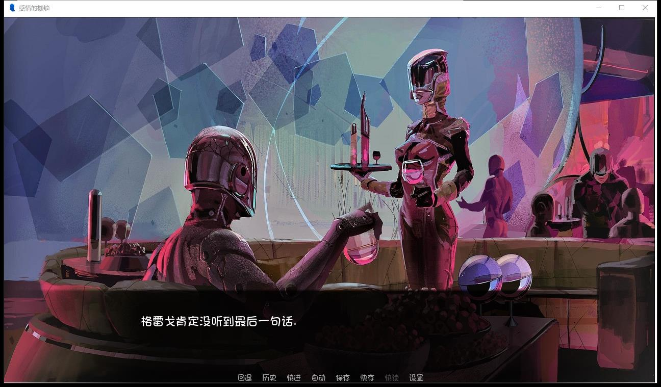 感情的枷锁:TSOAeng 精翻汉化完结版[PC+安卓]【1.3G/欧美SLG/汉化】 安卓端-第2张