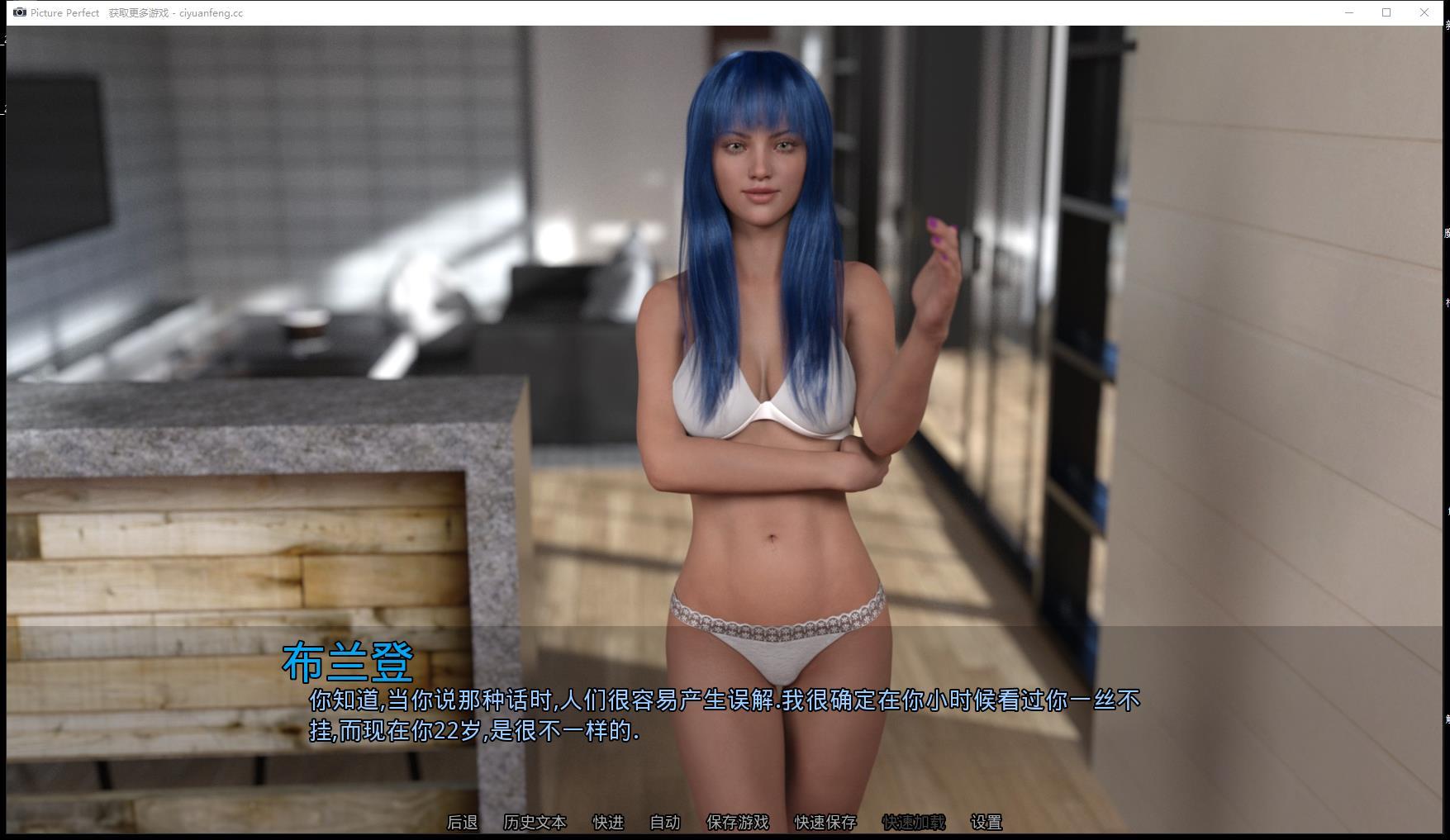 完美照片 Picture Perfect V0.11 PC+安卓汉化版【3.5G/欧美SLG/汉化】 安卓端-第3张